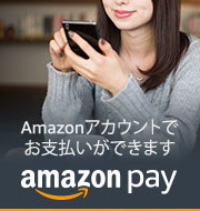 Amazon Payがご利用できます