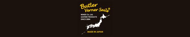 Butler Verner Sails バトラーバーナーセイルズ 商品一覧はこちら