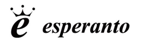 esperanto/エスペラント